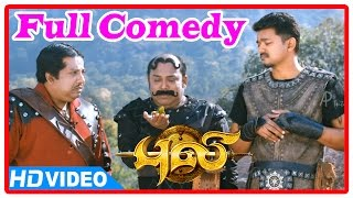 getlinkyoutube.com-Puli Tamil Movie | Full Comedy | Scenes | Vijay | Shruti | Thambi Ramaiah | Sathyan | Hansika