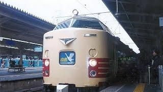 getlinkyoutube.com-【車内放送】特急白鳥(485系 鉄道唱歌 新大阪発車後)