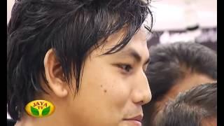 Manthiram Oru Thanthiram - Part 02 -Episode 02,01/11/15