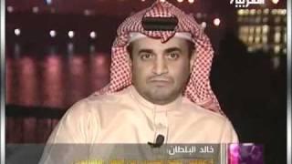 getlinkyoutube.com-مقابلة الشيخ خالد البلطان في المرمى 23 2 12 2010