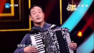 傳奇手風琴藝術家楊帆 - 中國夢想秀