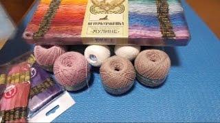 getlinkyoutube.com-Покупки для вышивки и вязания.