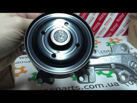 1610080010 16100-80010 Насос водяной помпа Toyota Auris Corolla Verso Yaris оригинал