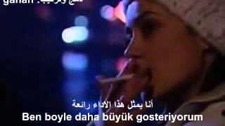 getlinkyoutube.com-رهف ومراد عند البرج elif polat -Sana aşik olabilirim Kurtlar Vadisi - 43.Bölüm
