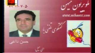 getlinkyoutube.com-حسن داعی درباره گزارش ماموران وزارت اطلاعات چه میگوید