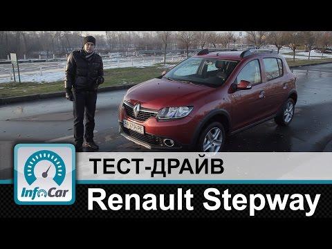 Renault Stepway 0.9 - тест-драйв InfoCar.ua (Рено Степвей)