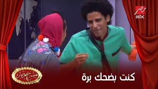 getlinkyoutube.com-أوس أوس وعلى ربيع و حمدي المرغني يخرجون عن النص في فيديو كوميدي على #مسرح_مصر
