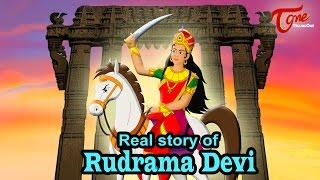getlinkyoutube.com-The Real Story of Rudrama Devi