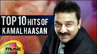 Top 10 Hits of Kamal Haasan | Non Stop Tamil Songs | Kamal Hassan Video Songs | Mango Music Tamil