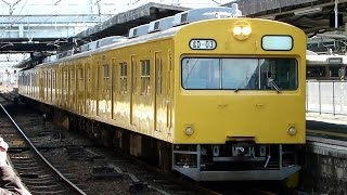 getlinkyoutube.com-JR西 広島地区の103系(3+3両) 運用離脱の回送 (2015.3.14)