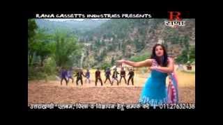 getlinkyoutube.com-Nandu Bhaji ki Sayali Pawana - New Gadhwali song