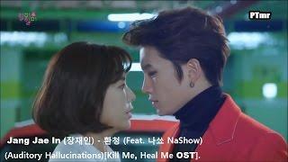 [MV][Kill Me, Heal Me OST] Auditory Hallucination 환청 (ENG+Rom+Han.SUB.) Jang Jae In