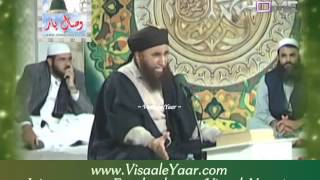 getlinkyoutube.com-Amazing Quran Recitation( Qari Ali Akbar Naeemi In Ptv)By Visaal