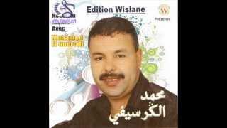 getlinkyoutube.com-mohamed el guercifi b3dini far9ini 2012