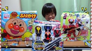 getlinkyoutube.com-アンパンマン&仮面ライダーゴースト&ニンニンジャーのふりかけ食べたよ♪