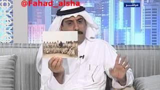 getlinkyoutube.com-لقاء عميد متقاعد عادل دحام الشمري عن احداث الغزو والتحرير في برنامج مبدعون