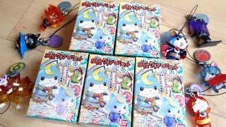 getlinkyoutube.com-ついにブシニャン来た!妖怪クリアマスコット4 全6種 1個¥280 5個開封レビュー!妖怪ウォッチ コマさん 一旦ごめん 大ガマ うんがい鏡