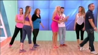 """getlinkyoutube.com-Μαθήματα χορού - """"Ελένη"""""""