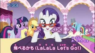 getlinkyoutube.com-MLP Japanese Opening 4