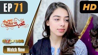 Pakistani Drama | Mohabbat Zindagi Hai - Episode 71 | Express Entertainment Dramas | Madiha