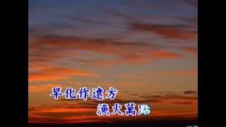 getlinkyoutube.com-秋水長天  李茂山主唱   百聽不厭