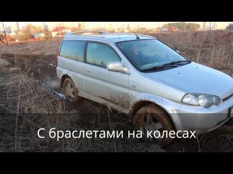 Браслеты на колеса ДОРНАБОР
