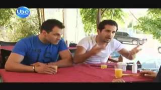 getlinkyoutube.com-أبو عزيز و الحزازير