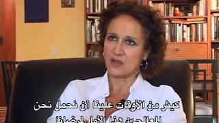 getlinkyoutube.com-فيلم وثائقي عن الفصام, الشفاء بدون دواء