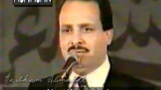 getlinkyoutube.com-فؤاد سالم - طور الشطيت  -  ابوذية Iraqi Song.