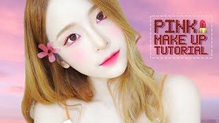 getlinkyoutube.com-핑크핑크 핫핑크짱! 핑크 메이크업🎀 Pink Makeup|로즈하 ROSEHA