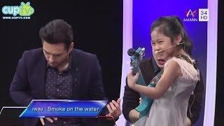getlinkyoutube.com-เรื่องร้อนออนไลน์ น้องเพชร เด็ก 5 ขวบเล่นกีตาร์ ร้องเพลง ขั้นเทพ ทาง Amarin TV ช่อง 34