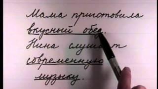getlinkyoutube.com-Russian World 2 lesson 61 - Русский - Русский Мир 2 Урок 61