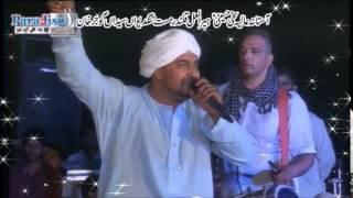 getlinkyoutube.com-Sham e Qalandar 2014 Imran Ali