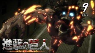 getlinkyoutube.com-Attack on Titan : ไททันเอเลน VS รวมมิตรไททัน มาเลยบักแสด!! - Part 8 [DLC]