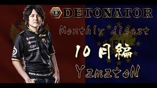 getlinkyoutube.com-【AVA】DeToNator YamatoN Monthly digest 10月編