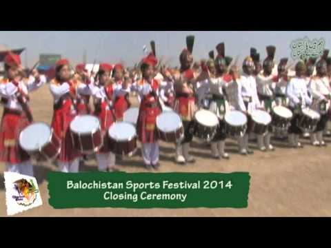 Baloch School Girls Closing Ceremony Band