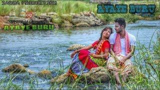 New Santhali album song ''Ayaye Buru