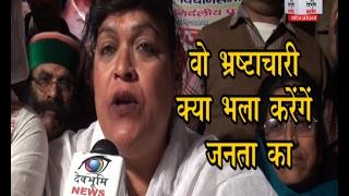 मैडम रजनी रावत ने भाजपा-कांग्रेस पर साधा निशाना