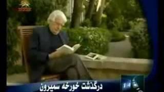 فيلم نامه نويس معروف اسپانيايي خورخه سمپرون درگذشت