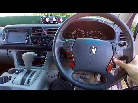 Где термостат у Mazda Бонго Френди