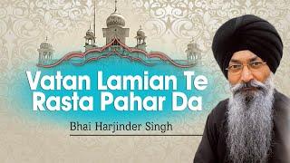 getlinkyoutube.com-Bhai Harjinder Singh JI | Vatan Lamian Te Rasta Pahar Da