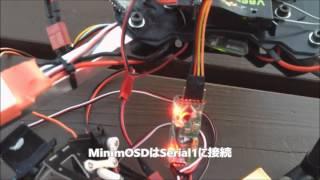 getlinkyoutube.com-HobbyKing Multiwii Pro + MinimOSD 動作テスト