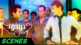 getlinkyoutube.com-Bhaiyya My Brother Malayalam Movie Scenes | Ram Charan Threatens Rahul Dev | Allu Arjun | DSP