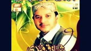Bas Mera Mahi I Shahbaz Qamar Fareedi I New Album I