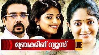getlinkyoutube.com-Malayalam Full Movie - Breaking News Live | Thriller Movies | Kavya Madhavan and Mythili