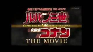 getlinkyoutube.com-名探偵コナンVSルパン三世 Movie  OP  声真似してみた!