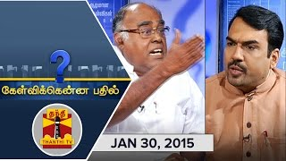 getlinkyoutube.com-Kelvikkenna Bathil : Exclusive Interview with Pala. Karuppiah (30/01/2016) - Thanthi TV