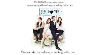 getlinkyoutube.com-MAMAMOO - Love Lane [Marriage Not Dating OST] (HANGUL - ROM, - ENG.SUB)