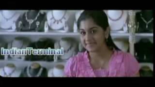 Currency Malayalam Movie Trailer and Scenes