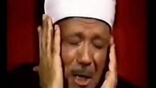 getlinkyoutube.com-تجويد قرآني -عبد الباسط عبد الصمد الذي أبكى الملايين